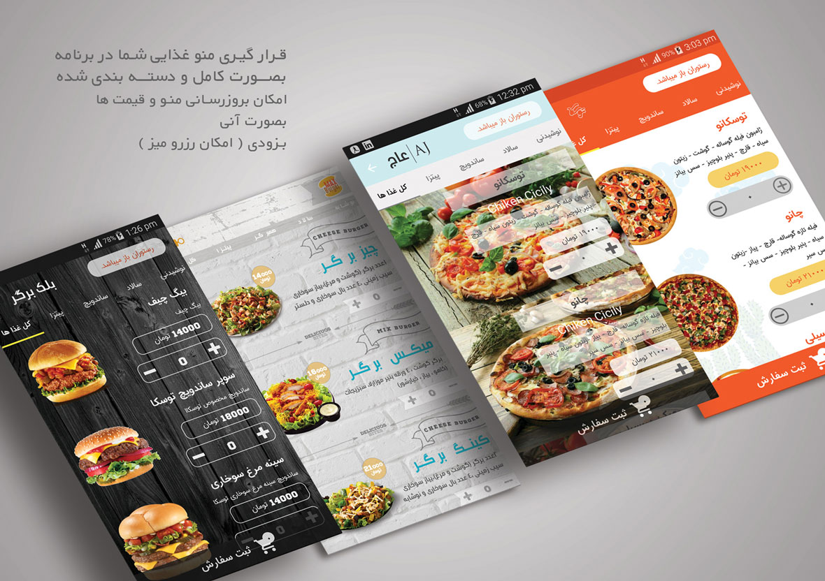 Food Order IOS and Android